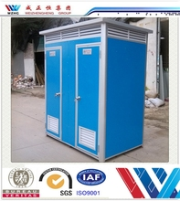 Low cost mobile public toilet portable cabins portable toilets container
