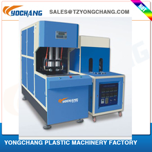 500ml 1L 2L semi automatic pet plastic injection blow molding machine price for mineral water bottles