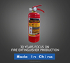 Famous Trademark of China--30 years focused on the production and development of fire extinguishers