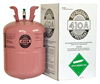/product-detail/environmentally-friendly-refrigerant-r410a-refrigerant-gas-for-air-conditioning-60539313340.html