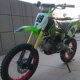 250CC gas powerful dirt bike motorbike for adult
