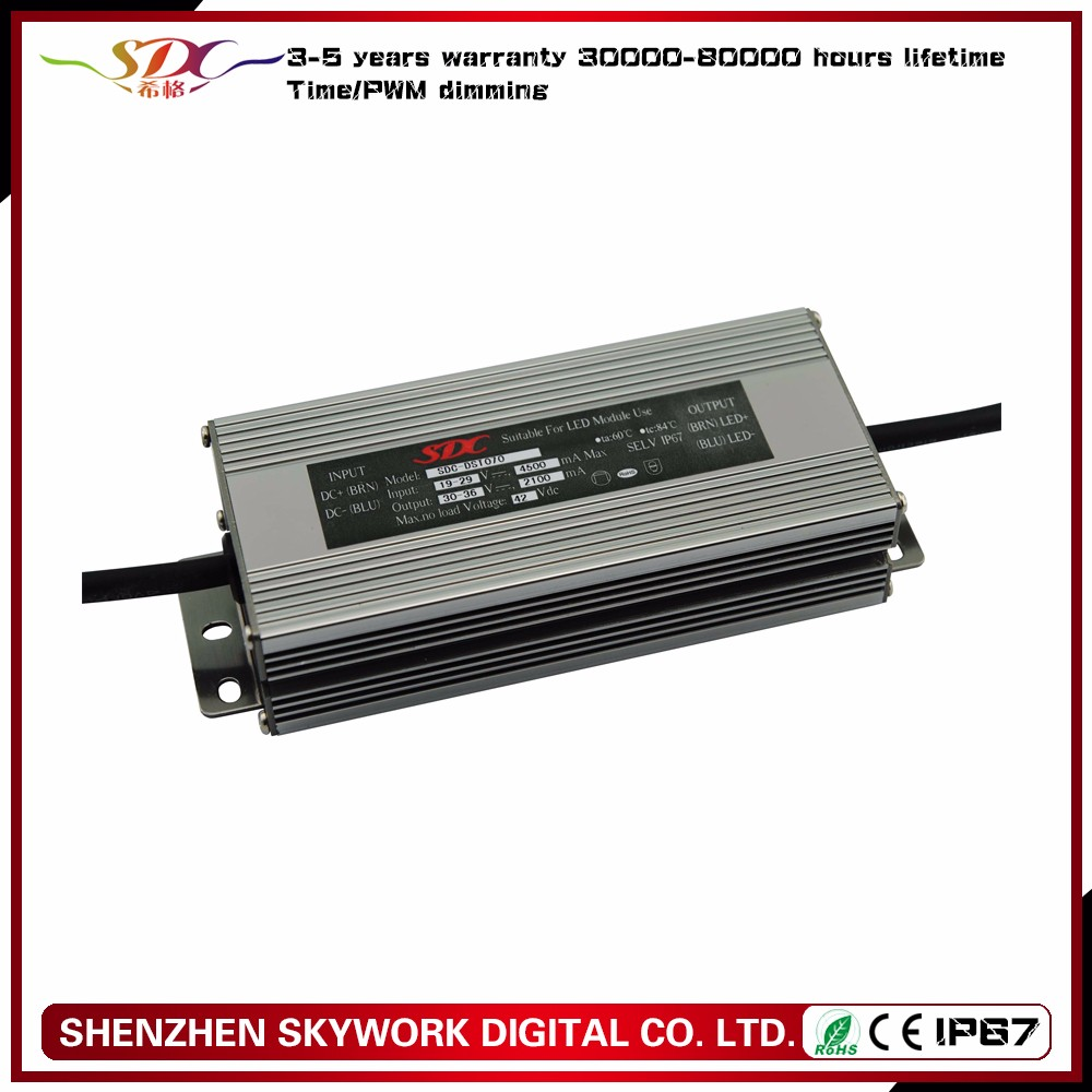 high quality CE 70W waterproof IP67 24v 36v dimmable LED driver power supply