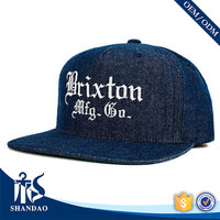Guangzhou Shandao OEM Custom 5 Panel Flat Embroidered Denim Hat Caps Snapback
