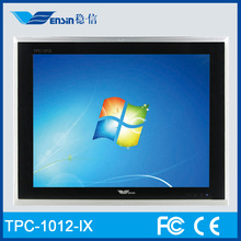 2107 China 12 Inch Brand New Mini PC Windows 10 Tablet PC With Brodwell CPU VGA Input