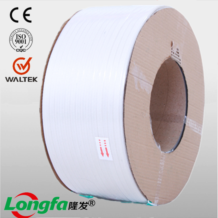 Factory price plastic recycle pp strap packing belt