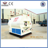 Dry mortar double shaft paddle mixer/Twin shaft forced concrete mixer