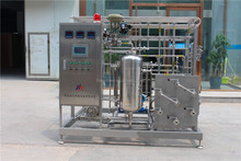 High Quality Stainless Steel beer Pasteurization Machine