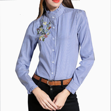 Wholesale Apparel High Neck Design Pattern Of Blouse Embroidered Striped High Neck Blouse For Women