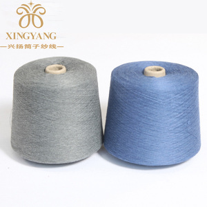 China factory direct selling 100% ring spun polyester knitted yarn for sewing threaad