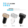 Easy To Take USB Car Charger For Mobile Phone/ MP4/MP3 Player/Video Game Player