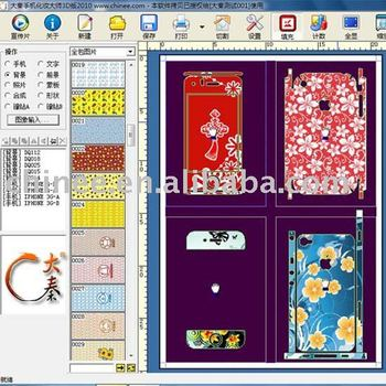 printer of making mobile phone skin,software of making skin