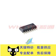 CD4060BM CD4060 SOP-16 counter IC--WHTS3 IC Electronic Component