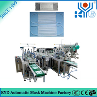 New Automatic Disposable Surgical Mask Making Machine