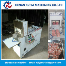Hot pot lamb/sheep meat/mutton roll cutting machine