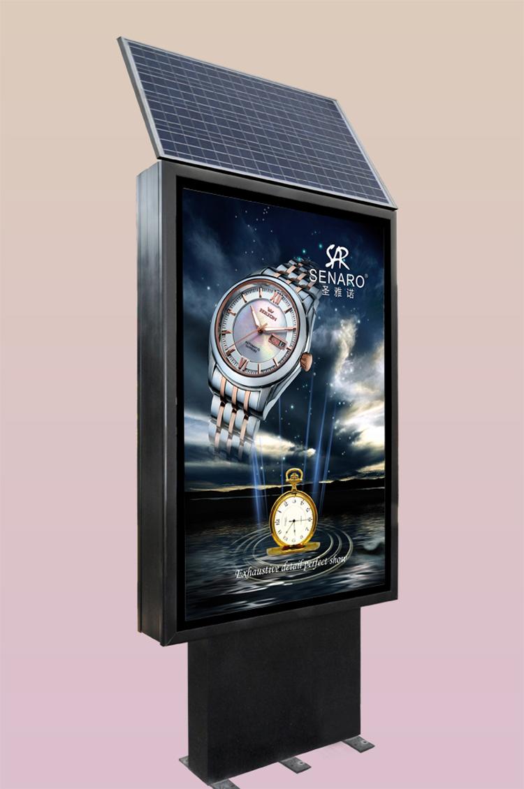 Advertising Equipment Solar Power Outdoor Advertising