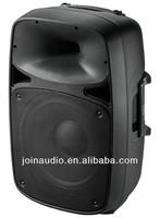 12 inch Speaker box J-PP2812AUS-CB