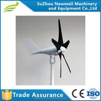 Factory supply OEM 12V 24V 100W 200w silent small marine wind generator