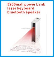 wireless keyboard, laser projection wireless keyboard with bluetooth speaker built-in
