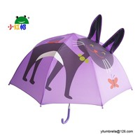 cat print umbrella cheap umbrellas