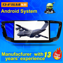 Android touch screen car dvd player for honda accord, car GPS navigation with free map, car radio manufacturer from China