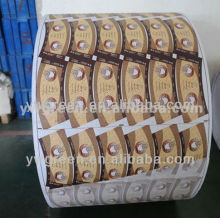 jumbo roll doube pe both side coated paper