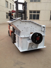 Good performance 45-55T/h crusher hammer mini hammer crusher