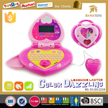New princess learning machine pink toys kids educational laptop