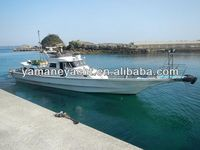 used fiberglass fishing boat Japan supply frp fishing vessel 22m