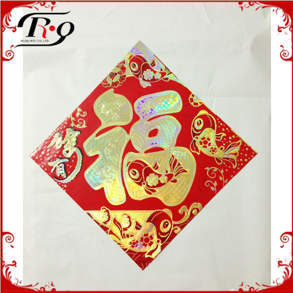 lucky spring festival pictures Chinese new year favor