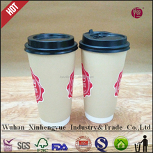 Various Size Take Away Disposable Double Wall Paper Tea Cups With Custom Logo