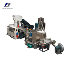 100-300KG capacity PE/PP Agricultural film pelletizing machine for recycling