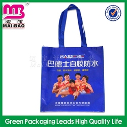 beautiful colorful printed non woven tshirt shopping bags