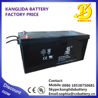 home solar systems deep cycle sealed lead acid storage battery high performence 12v 220ah solar battery