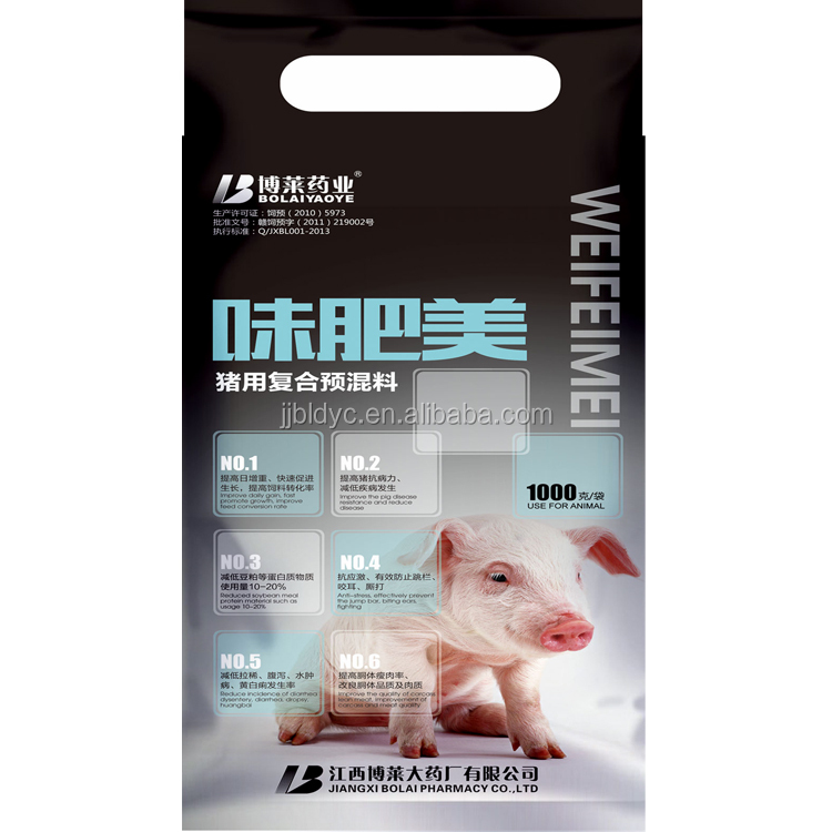 poultry premix vitamin mineral/vitamins for gain weight