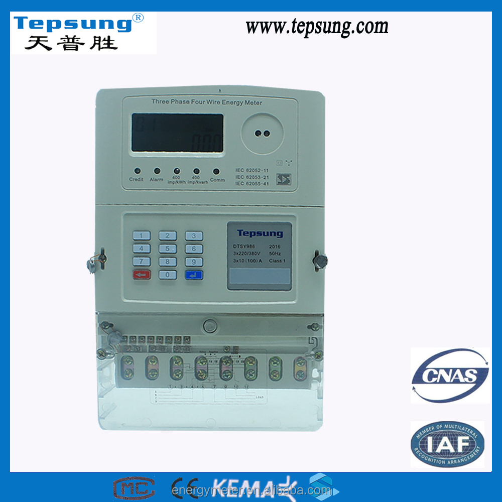 Newly Designed STS Approved Prepaid Meter Three Phase Keypad Prepayment Electricity Solid State Energy Meter