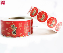 2017 Chinese factory label printing,adhesive private round logo Label in Rolls