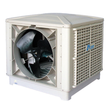 Flexible use portable roof duct evaporative air cooler