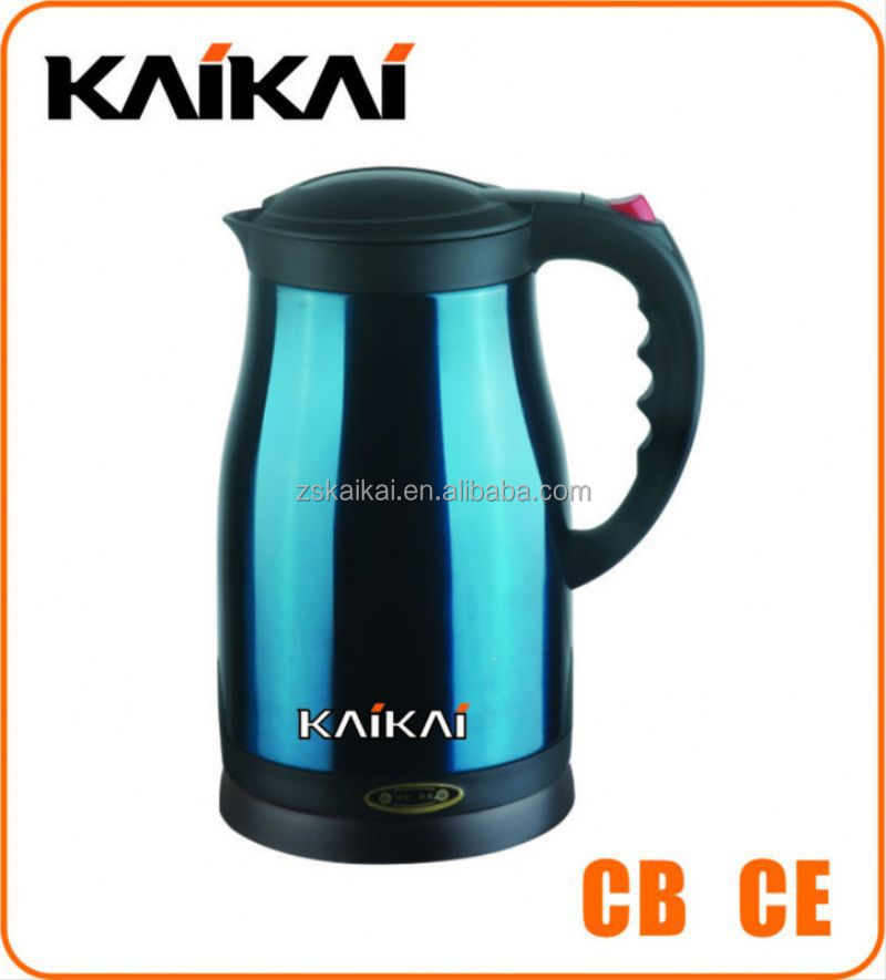 New classical electric with low wattage kettle capacity