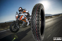 110/90-16 tubeless tire motorcycle tyre motorcycle tire wholesale