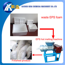 Best price EPS waste foam recycling hot melting machine