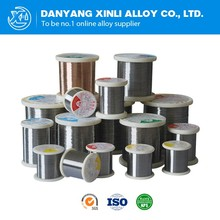 copper aluminum welding alloy ER1100