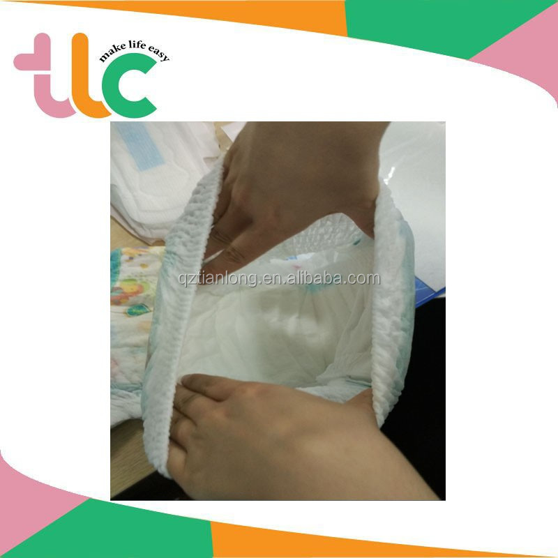 Soft breathable free adult baby diaper sample