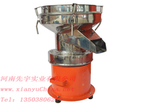 450 vibrating sieve,top quality separating screen