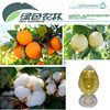 Insecticide Bifenthrin 97 TC Agrochemical Professional