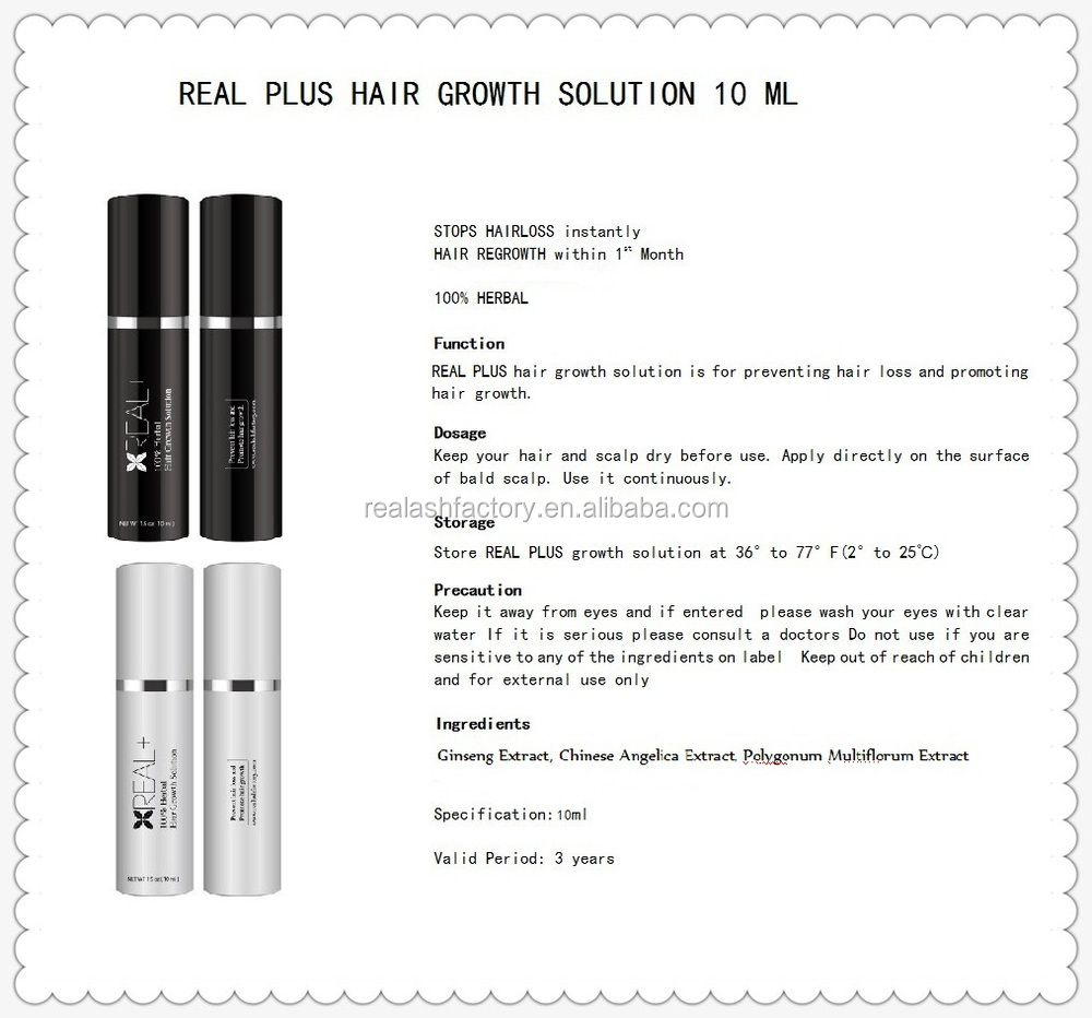 Hair loss curer,hair growth products,REAL PLUS hair loss solution oil hot sale