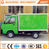 4 Wheel 2 Seats Electric Mini Van Truck With EEC