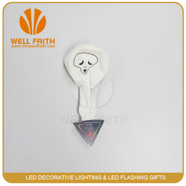 Newest giant inflatable helium ballon,flying led light balloon with logo printing