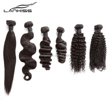 100% Unprocessed Brazilian Virgin Hair Straight Weaving Silk Base Top Lace Frontal Closure