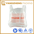 plastics packing for china manufacturer shopping bag