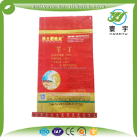 50lb plastic fertilizer heavy duty packaging bag with cheap price low moq